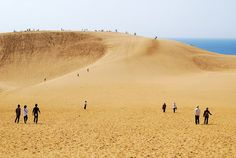 Sanin Kaigan National Park  This vast coastal park hugs the Sea of Japan. Sanin Kaigan's enormous Tottori Sand Dunes are one of the highlights, as well as the picturesque Kinosaki Onsen town.