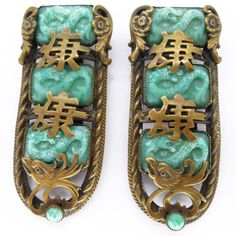 Vintage Art Deco Oriental Neiger Brothers Carved Peking Glass Dragon Dress Clips | eBay