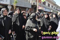 مدينة صور شيعت الشهيد المجاهد علي يوسف عطية (أمير) :: موقع يا صور