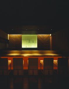 夢うさぎ #modern #interior #ideas