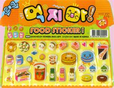 Food Stickers - Cakes. $1.20 #stickers