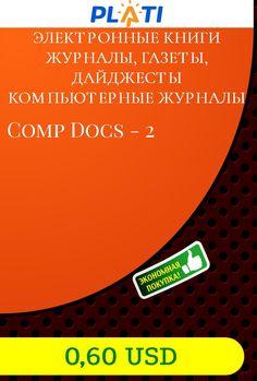 Comp Docs - 2 Электронные книги Журналы, газеты, дайджесты Компьютерные журналы