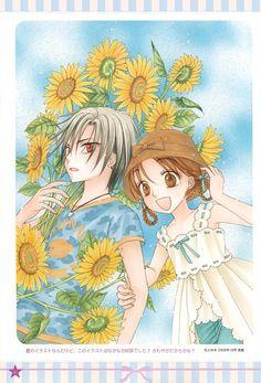 Tachibana Higuchi, Gakuen Alice, Graduation - Gakuen Alice Illustration Fanbook, Natsume Hyuuga, Mikan Sakura