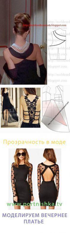 Dress Modeling... ♥ Deniz ♥