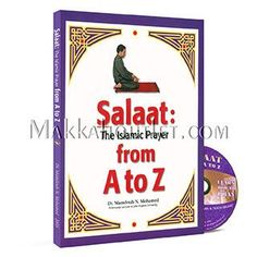 Salaat (The Islamic Prayer) from A to Z Book (Paperback) with Optional CD