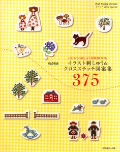 Idees Special - Cross Stitch and Embroidery Design Collection 375 Japanese Craft Book*