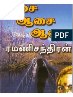 Ival Oru Puthukavithai Rc Free Books To Read, Free Pdf Books, Free Ebooks, Best Story Books, Novels To Read Online, Romantic Novels To Read, Free Novels, Book Sites, Reading Online