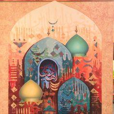 Baghdad Art Gallery & Friming @baghdadartgallery #iraqiart #iraqia...Instagram photo | Websta (Webstagram)