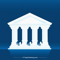 Tang Yau Hoong, Invisible Hand, Illustration Artists, Illustrations, Negative Space, Debt, Recovery, Gazebo, Cool Designs