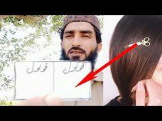 Mohabbat Ka hairpin wala Amal in Urdu Hindi by true amliyat - YouTube Love Problems, Hairpin, Acting, Youtube, Beauty, Beauty Illustration, Youtubers, Youtube Movies, Bobby Pins
