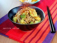 「アボカドともやしのナムル」レシピ|みんなの朝ごはん・朝食レシピ:朝時間.jp