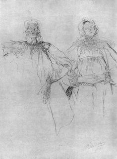 Музей рисунка - Филипп Андреевич Малявин (1869-1940г).