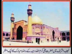 Awesome Zulfiqar Ali Aya na ho ga is tarah Manqabat Shohada e Karbala 2016. https://www.youtube.com/watch?v=g2eLWtA-eQw