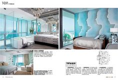 World Publications - Singapore Press Global Design, Design Firms, Dyi, Singapore, Public, World, Projects, Furniture, Home Decor