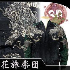 Black Zen Sick Dope Yakuza Yanki Japanese Dragon Ryu Tattoo Art Embroidery Embroidered Souvenir Bomber Sukajan Jacket ( SIZE: L ) - Japan Lover Me Store Oni Mask Tattoo, Tattoo Art, Japanese Dragon, Sick, Zen, Bomber Jacket, Embroidery, Tattoos, Store