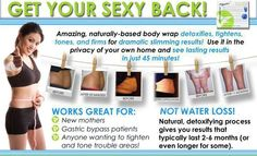 Natural body wraps that help tighten tone and firm skin making you feel sexy again!