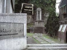 Taiwan/北白川宮能久親王紀念碑1.jpg