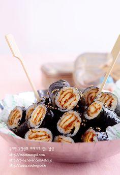 Fish cake gimbap(어묵 김밥)