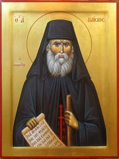 Saint Paisios from Mount Athos. Ηandmaded byzantine orthodox icon. by SerkelidisD on Etsy