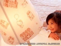 Hello Kitty Room girl & lamp shade