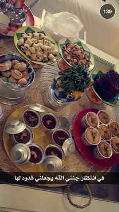Ramadan Cards, Ramadan Gifts, Merida, Morrocan Food, Elegant Birthday Cakes, Ramadan Activities, Eid Crafts, Eid Party, Brunch Table