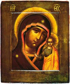 Most Holy Theotokos of Kazan