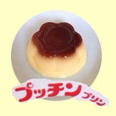 ☆*・゜゚・💌・゜゚・*☆ Strawberry Mochi, Corner Bakery, Pink Foods, Aesthetic Food, Cute Food, Cravings, Goodies, Tasty, Sweets