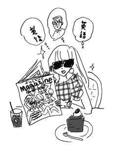 illustration by Akiko Hiramatsu Snoopy, Lifestyle, Illustration, Fictional Characters, Art, Art Background, Kunst, Illustrations, Performing Arts