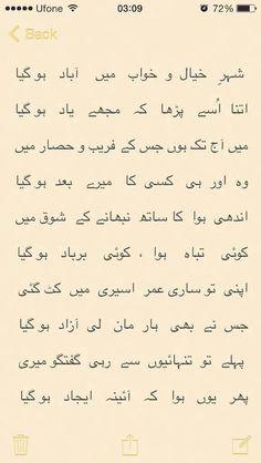 Poetry Quotes In Urdu, Urdu Quotes, Qoutes, Nice Poetry, My Poetry, Best Poetry Ever, Love Drawings Couple, Ghazal Poem, My Life My Rules