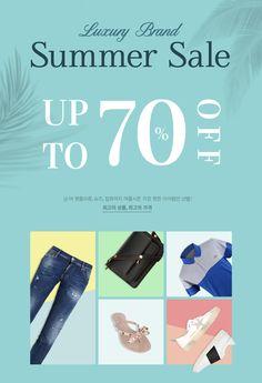 WIZWID:위즈위드 - 글로벌 쇼핑 네트워크 여성 남성 의류 신발 가방 우먼 맨 패션 슈즈 백 기획전 SUMMER LUXURY BRAND SALE  D