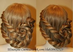 I wish I had my own personal hair stylist so I could do things like this with my hair.