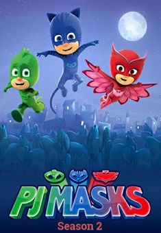 personalised pj masks birthday card Ideas 2019 - Make Wedding Invitations 4th Birthday Parties, 3rd Birthday, Birthday Party Invitations, Birthday Cards, Wedding Invitations, Pjmask Party, How To Make Invitations, Festa Pj Masks, Party Themes