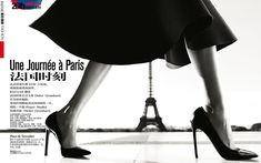 Miao Bin Si Takes Paris in Classic Fashion for Harpers Bazaar China October 2012