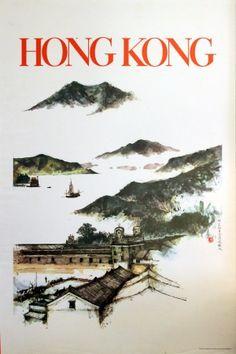 Hong Kong, 1960s - original vintage poster listed on AntikBar.co.uk