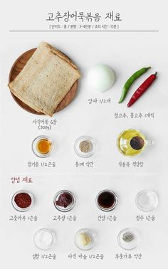 아래 영상을 재생하면 고추장어묵볶음자세한 영상으로 확인할 수 있어요. 만드는 법 1. 어묵은 먹기 좋은 크기로 썹니다. 2. 양파는 채 썰고, 청고추와 홍고추는 어슷 썹니다. 3. 볼에 고춧가루, 고추장, 간장, 청주, 설탕, 다진 마늘, 후춧가루를 넣고 섞어 양념을 준비합니다. 4. 중불로 달군 팬에 식용유를 약간 두른 뒤 양파를 넣고 1분간 볶다가 어... Asian Recipes, Healthy Recipes, Vegetable Seasoning, Korean Food, Food Menu, Kimchi, Recipe Collection, Allrecipes, Easy Meals