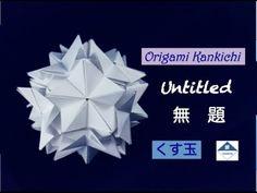 Paper ball Ornament Tutorial 無題(くす玉)の作り方 - YouTube