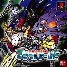 Digimon World (PlayStation) – http://www.megalextoria.com/wordpress/index.php/2018/04/17/digimon-world-playstation/ - #DigimonWorld #PlayStation #PS1 #PSX #retrogaming #Bandai