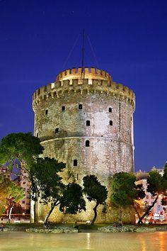 The White Tower in Thessaloniki, (Salonica) - Greece. The Places Youll Go, Places To See, Great Places, Macedonia Greece, Greece Thessaloniki, Freedom Travel, Places Of Interest, Travel Maps, Ancient Greece