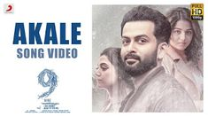 9 (Nine) Malayalam film's romantic song 'Akale Lyrics' with meaning in English / translation of song verses written by B. 9 Songs, Love Songs, Wamiqa Gabbi, Romantic Songs, English Translation, I Meet You, Yearning, Song Lyrics, Verses