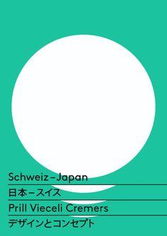 Schweiz – Japan