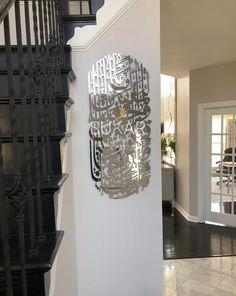 Modern Islamic Wall Art Duaa Stainless Steel Islamic Decor Entry Way by Sukar Decor by SukarDecor on Etsy Islamic Decor, Islamic Wall Art, Calligraphy Set, Islamic Art Calligraphy, Frames On Wall, Framed Wall Art, Ayatul Kursi, Modern Wall Decor, Wall Art Sets