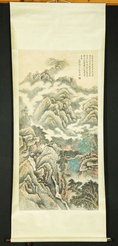 Scroll painting, China, watercolor on paper, of a landscape scene, signed Shen Zhou