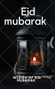 Eid mubarak wishes images of eid mubarak eid ul fitr 2020 Eid Mubarak Wishes Images, Eid Mubarak Wallpaper, Greeting Cards, Ads, Caligraphy, Islamic