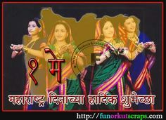 Maharashtra Day