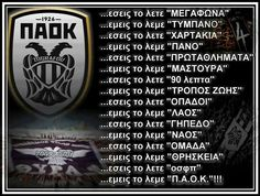 Paok Peyton List, Juventus Logo, Team Logo, Funny Pictures, Logos, Quotes, Sports, Fanny Pics, Quotations