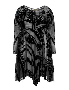 Patterned dress with silkdesigned by Privatsachen. High class designer fashion by Privatsachen at navabi