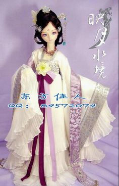 http://www.aliexpress.com/store/product/Ancient-Chinese-Hanfu-Stage-Clothing-Costume-doll-clothes-hanfu-doll-sd-doll-glass-Free-Shipping/616318_831010521.html