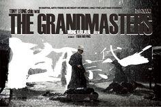 一代宗師(2012)