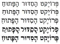 Download Free Fonts Download , Hebrew Alphabet SVG,DXF/ Hebrew Font ...