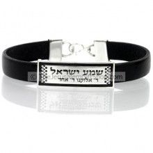Shema Yisrael - Hebrew Leather bracelet with sterling silver Plaque. Written in Hebrew: Shema Yisrael Adonai Eloheinu Adonai Echad (Hear, O Israel: the Lord is our God, the Lord is One) Made in Israel.  Shipped to you directly from Jerusalem. $119.95